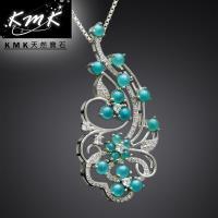 KMK天然寶石【7克拉】台灣藍寶-項鍊