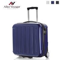 法國奧莉薇閣  18吋行李箱 PC硬殼電腦包 登機箱 城市新貴