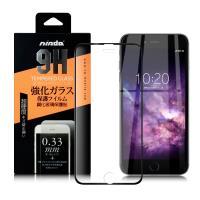 NISDA for iPhone 7 plus / 8 plus 完美滿版鋼化玻璃保護貼-黑