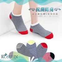 【Roselin蘿思林】抗菌除臭造型花紋船型襪 (5色) RL-細條紋