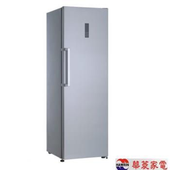 華菱300L直立式冰櫃 冷凍櫃左開 精緻鈦HPBD-300WY