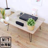 頂堅 寬80x深60x高31公分-折疊桌 野餐桌 摺疊桌 和室桌 休閒桌 矮桌-二色可選