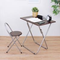 頂堅 耐重型長方形折疊桌椅組 洽談桌椅組 餐桌椅組(1桌1椅)-二色可選