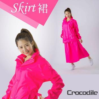 藏寶屋 女王裙式套裝風雨衣(好穿脫1片裙/透氣/防水)
