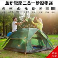 KISSDIAMOND 全新液壓三合一秒搭帳篷戶外露營豪華組(帳棚+雙人充氣床組+野餐墊+收納袋/防風雨/3-4人用)