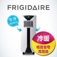 美國富及第Frigidaire 冷暖移動式冷氣空調 6600BTU FAC-2031KPHD