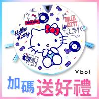 【限時買就送擦地組+濾網2入】Vbot x Hello Kitty i6+藍莓奶昔蛋糕 掃地機器人 二代加強掃吸擦智慧鋰電池