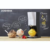 日本DOSHISHA電動雪花刨冰機 DTY-17BK