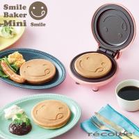 今日結帳享85折↘ recolte日本麗克特 Mini 迷你鬆餅機