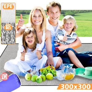 300x300雙面鋁箔墊/野餐墊