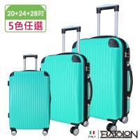 Batolon寶龍 20+24+28吋精彩假期ABS可加大硬殼箱/行李箱