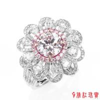 【絕世精品】雅紅珠寶 GIA粉鑽帶棕色/1.5克拉/VS2-二用戒指-項鍊