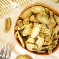 午後小食光-纖味野菜牛蒡脆片(80g/包)