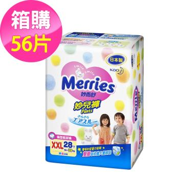 Merries妙而舒尿布 妙兒褲 XXL(28片x2包/箱)