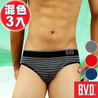 [下殺特賣]-BVD立體無縫三角褲 (混色3件組)