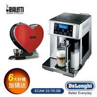 義大利 Delonghi 尊爵型 ESAM 6700 全自動咖啡機(加碼送心動咖啡機等六大好禮)