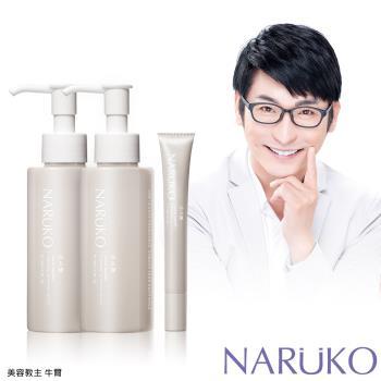 NARUKO 牛爾 白玉蘭鑽采超緊緻美白乳液EX 2入+維他命K眼霜EX