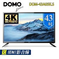 DOMO 43型4K UHD超級聲霸多媒體液晶顯示器+數位視訊盒(DOM-43A05K.S)