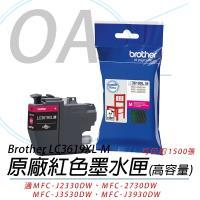 Brother LC3619XL-M 原廠超高容量 紅色墨水匣