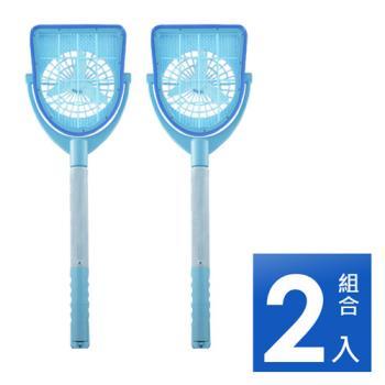 蚊風扇膽  第三代多功能電蚊拍 ( 吸風式 ) AIP101 ( 2入組 )