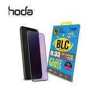 HODA iPhone X 2.5D隱形抗藍光滿版 9H鋼化玻璃保護貼