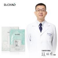 Dr.CHAO 昭明美妝專科-Hydro Up HA 保濕面膜