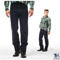 NST Jeans 極光綠 復古綠調 小直筒牛仔長褲(中低腰窄版) 380(5652)