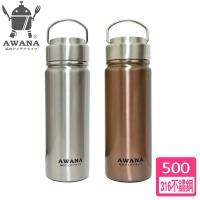 AWANA 手提隨行#316不鏽鋼保溫瓶(500ml)AW-500D