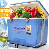 攜帶式29L冰桶