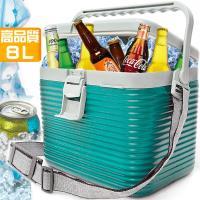 攜帶式8L冰桶