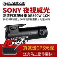 維迪歐 DR590W-1CH  SONY夜視行車紀錄器
