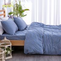 eyah MIT針織條紋海灘渡假風雙人被套單人床包枕套3件組-大稻埕藍色公路的旅行
