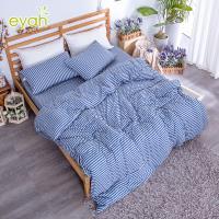 eyah MIT針織條紋海灘渡假風單人床包枕套2件組-大稻埕藍色公路的旅行