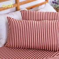 eyah MIT針織條紋海灘渡假風枕套2入組-多色可選