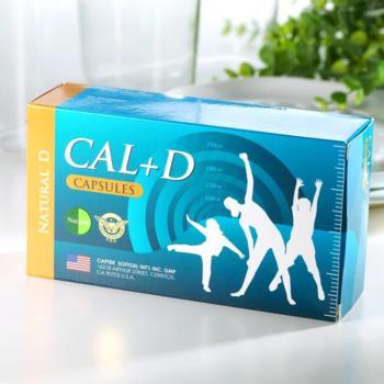 美國Natural D好關健液態鈣-獨