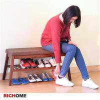 RICHOME典雅日式穿鞋椅
