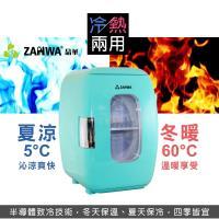 [ZANWA晶華]冷熱兩用電子行動冰箱/冷藏箱/車用冰箱(CLT-16B)