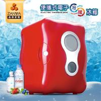 [ZANWA晶華]便攜式冷暖兩用電子行動冰箱/冷藏箱/車用冰箱(CLT-08R)