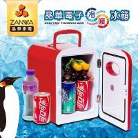 [ZANWA晶華]冷暖兩用電子行動冰箱/冷藏箱/車用冰箱(CLT-05R)