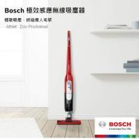 BOSCH 德國博世 極效感應無線直立式吸塵器 BCH73PETTW