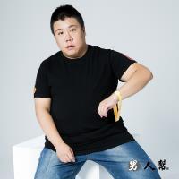 【男人幫大尺碼】純棉時尚側邊綁帶造型logo短袖T恤