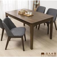 日本直人木業-WOOD北歐美學120公分餐桌加SOL四張椅子