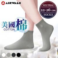【AIRWALK 喜兒思】美國棉素面刺繡短襪/休閒襪 基本色(4色) 六入組 AW-美棉短襪