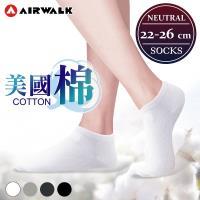 【AIRWALK 喜兒思】美國棉素面刺繡船型襪 基本色(5色) 六入組 AW-美棉船1
