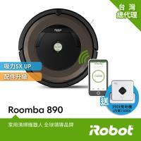 【買就送冰沙隨身果汁機雙杯組】買iRobot Roomba 890 wifi掃地機器人送iRobot Braava 380t擦地機器人 總代理保固1+1年