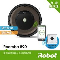 【買就送冰沙隨身果汁機雙杯組】iRobot Roomba 890 掃地機器人送iRobot Braava 380t 擦地機器人 總代理保固1+1年