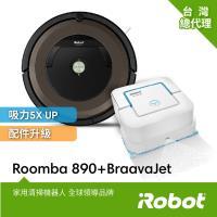 【買就送冰沙隨身果汁機雙杯組】iRobot Roomba 890掃地機器人送iRobot Braava Jet 240擦地機器人 總代理保固1+1年