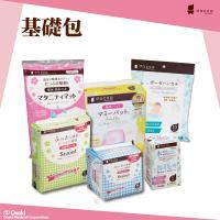 【日本OSAKI】NEW媽咪待產包(基礎包)