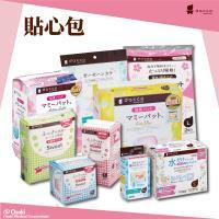 【日本OSAKI】NEW媽咪待產包(貼心包)