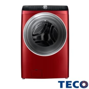 TECO 東元 13KG 變頻洗脫烘滾筒洗衣機 WD1366HR  (奢華紅)